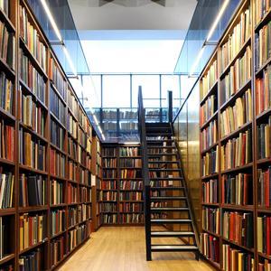 Библиотеки Усогорска