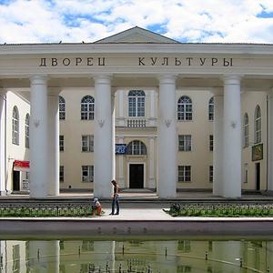 Дворцы и дома культуры Усогорска