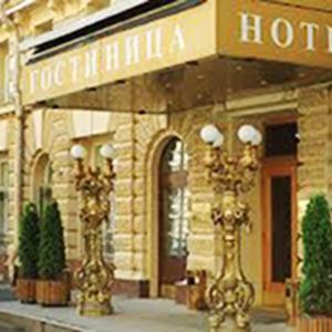 Гостиницы Усогорска