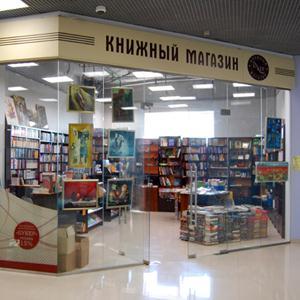 Книжные магазины Усогорска