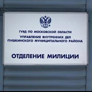 Отделения полиции Усогорска