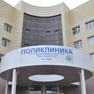 Поликлиники Усогорска
