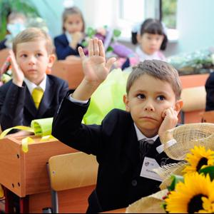 Школы Усогорска