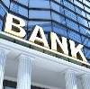 Банки в Усогорске