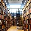 Библиотеки в Усогорске