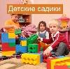 Детские сады в Усогорске