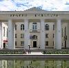 Дворцы и дома культуры в Усогорске