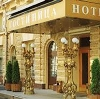 Гостиницы в Усогорске
