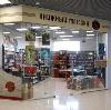 Книжные магазины в Усогорске