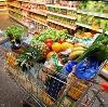 Магазины продуктов в Усогорске