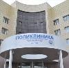 Поликлиники в Усогорске