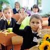 Школы в Усогорске